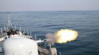 辽宁海事局: 6月5日-10日将在渤海海峡进行实弹射击