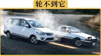 别的车都有碰撞测试,为什么面包车和货车没有?是不用测吗?