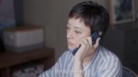 安家:妈妈还在门口堵着,弟弟一个电话,房似锦就心软答应帮他还房贷