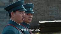 秋收起义:师长这训练方法,真够绝的,怪不得大家都被称为铁军!