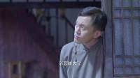 虎口拔牙:一见面就吵架,吴越和柯蓝这对活宝真是太搞笑了!