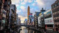 看看日本大阪,再看看中国广州,两个城市差距不止一星半点儿