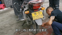 终于找到泸定邓师,摩友进藏必经之地,摩旅西藏累计行程1600公里