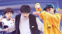 请回答《街舞》 韩宇叶音两季冠军顶级Battle