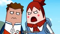 搞笑吃鸡动画:萌妹瓦特被误会是情侣,其实他们也是被坑过的同路人