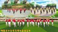 全国异地粉丝队合屏跳跳乐第20套晓敏快乐健身操第11节