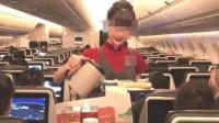 杭州男子抖音上交往空姐,两个月送10万!见到真人大跌眼镜