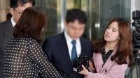韩国演员朴寒星老公承认涉嫌贪污和性买卖
