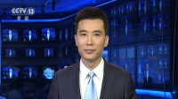 央企追加在鄂投资超3200亿元 央视新闻联播 20200603