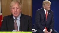 英国首相罕见喊话特朗普:种族主义 在我们的社会没有立足之地!