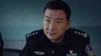 《三叉戟》精彩预告第3版:崔铁军潘江海合作,决定挖出嫌犯上线