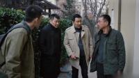 《三叉戟》卫视预告第5版200603:徐国柱带头闯入别墅,寻找嫌疑人下落 三叉戟 20200603
