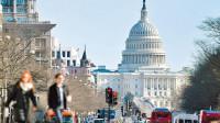 美国商务部:本周五起对33家中国机构实行限制措施