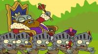 植物大战僵尸2国际版第一季旋转的小丑吃掉了大蘑菇怎么办?