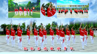 全国异地粉丝队合屏跳跳乐第20套晓敏快乐健身操附加第一节