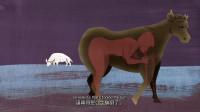 古希腊神话:王后被海王诅咒,爱上一头公牛,结果生下半人半牛人