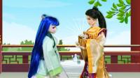 叶罗丽古代故事 高泰明给陈思思很多珠宝 就为了让她不快乐