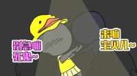 吃鸡爆笑兄弟16:防空洞情侣调情,表哥竟扒下萌妹穿的小黄鸭