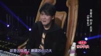 中国好歌曲:选手原创把周华健听懵了!这是什么歌?迷茫了
