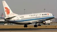 民航局公布37个具备国际客运航班接收能力口岸城市