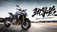 吉利钱江、追600、戏最多的国产 摩托车品牌、聊聊钱江发展史