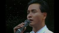 张国荣粤语金曲《倩女幽魂 》,旋律一起满满的全是回忆,超好听