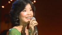 邓丽君把这首蒋大为成名曲,唱到前无古人后无来者,太好听了