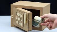 用纸片做的保险箱,看到成品那一刻,网友:再也不怕被撬了!