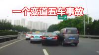 事故警世钟677期:观看交通事故警示视频,提高驾驶技巧,减少车祸发生