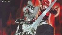 【特摄MAD】无名的幽灵《魔神骑士杰克幽魂主题曲MAD:怒れ!JACK☆GEIST》