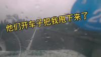生活不易!货车司机半路突被辞,在高速步行大哭:我恨不得跳下去