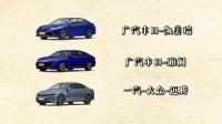 20万选啥轿车?这三款 准没错!