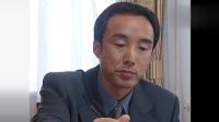 绝对权力: 田健入冤狱向国家要赔偿金,秘书长请客吃饭赔礼道歉
