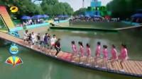 网红桥:大哥想把绵羊队干下桥去,结果反被绵阳队小姐姐干翻