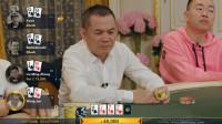 2019传奇扑克伦敦站 私人短牌局4-2