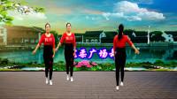 教学完整版 优柔广场舞原创第六套舞步健身操