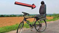 牛人奇葩改装!给自行车加上座椅和方向盘,网友:豪华限量版?