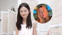 李嫣罕见怼脸自拍  自信美少女已长成
