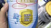 """湖南通报""""蛋白固体饮料""""调查情况:欺诈误导消费,顶格罚款200万元"""