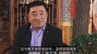 《乡村爱情》演员刘宇得心梗去世,年仅38岁