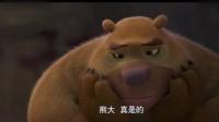 熊出没:光头强想赚钱,把石头当景点,被人给怼了!