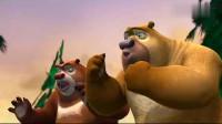 熊出没:熊大教光头强取蜂蜜,但光头强却把蜜蜂引出来了