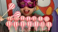 """小姐姐吃趣味""""热气球棒棒巧克力"""",粉色超梦幻,甜蜜奶香浓"""