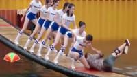 摇啊笑啊桥:广东小伙霸气放话带走绵羊队,结果是真的惨。