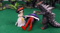 怪兽偷袭奥特曼得逞,白雪公主来解救奥特曼,看来怪兽也不厉害呀