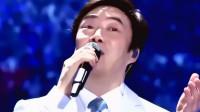 费玉清翻唱《爱的供养》,唱到一半竟然忘词,现场反应堪称经典!