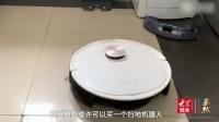 果然视频|商业鬼才! 女大学生买扫地机器人租给舍友月入过千