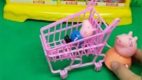 猪妈妈带乔治超市购物,猪妈妈买好东西就结账走了,都忘了乔治了