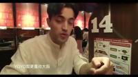 老外在中国:老外香港品尝美食,吃完后连说了两次太好吃了!