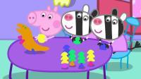 小猪佩奇:佩奇和乔治来苏怡家里玩,大家需要配合才能玩好